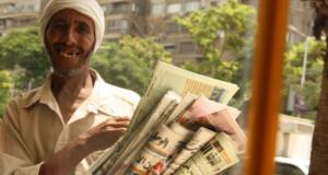 Egyptian Print Journalism
