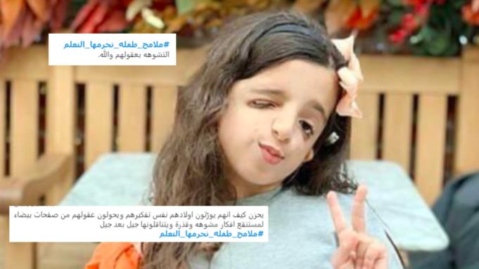 Loulwa bint Al-Fareeh
