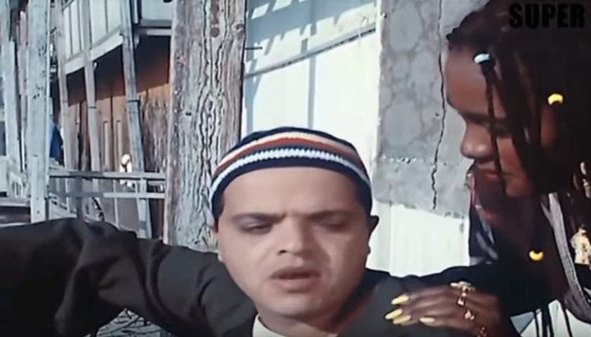 Samara and Khalaf