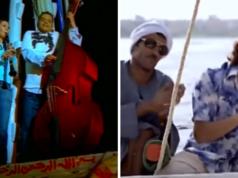 Nile Felouka