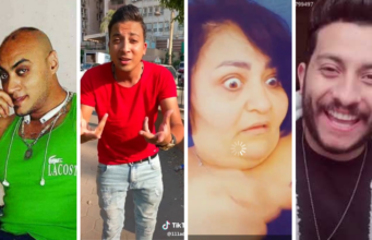 TikTok Famous People