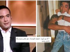 Haytham Ahmed Zaki