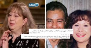 Somaya El-Alfy