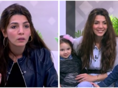 Radwa El-Sherbiny