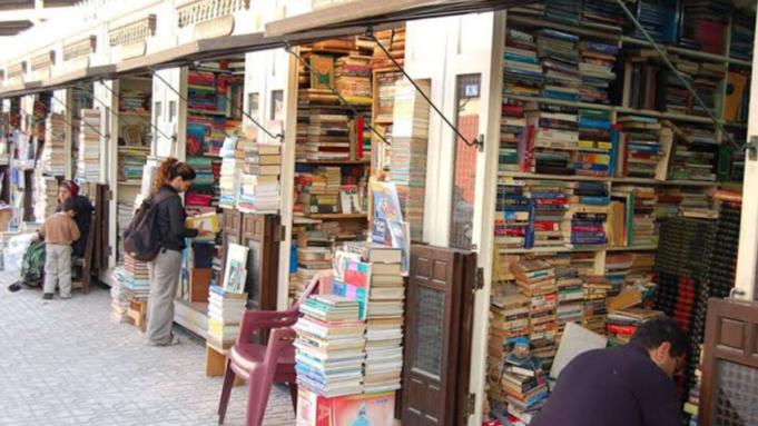 Azbakeya Book Fair
