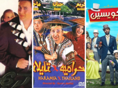 Egyptian Horror to Comedies