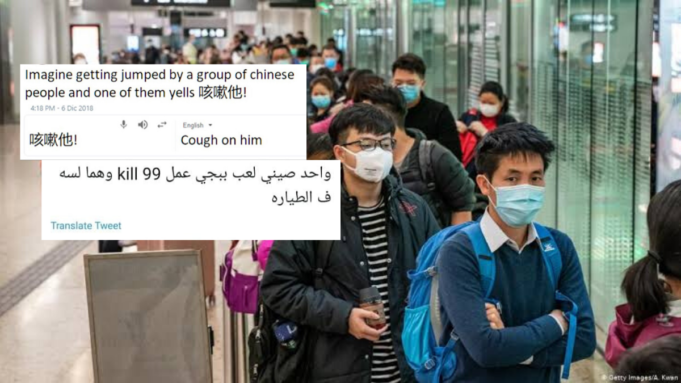 Corona Virus and Racism