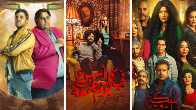 New Egyptian Entertainment
