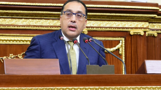 PM Mostafa Madbouly