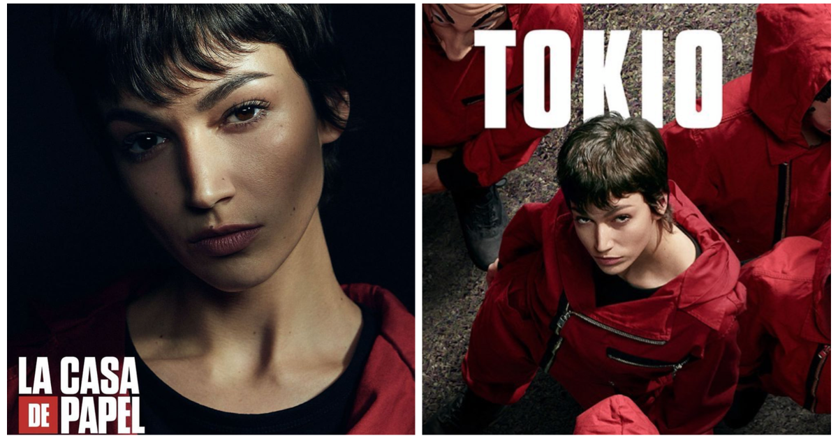 A Special Talk With úrsula Corberó La Casa De Papel S One And Only Tokio Identity Magazine