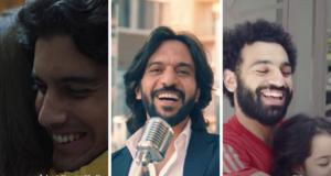 Ramadan 2020 ads