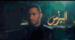 Mohamed Ramadan