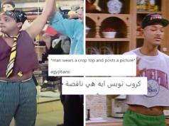 Egyptian Twitter Crop Top Boys