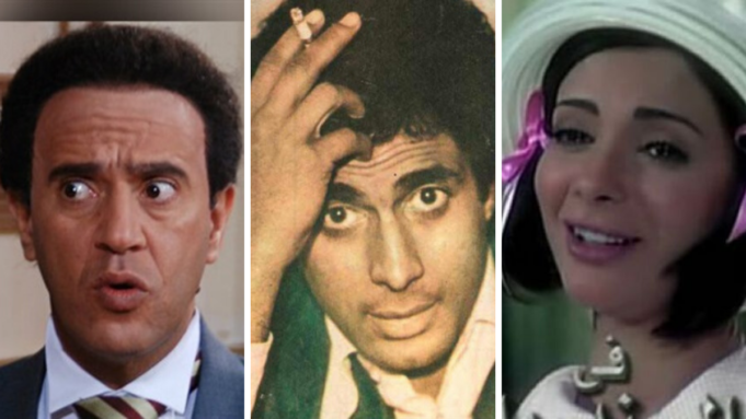 Was Any Egyptian Biopic Mosalsal Good?