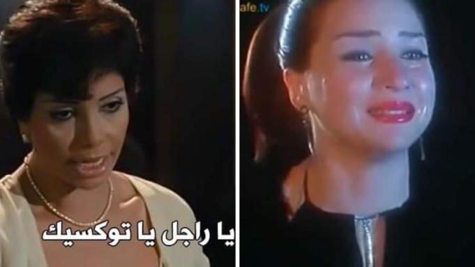 Why Do Egyptian Girls Hate Omars?