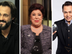 8 Arab Celebrities Who Don't Use Their Real Names