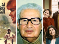 The 7 Best Ihsan Abdelqudous Novel Adaptations!