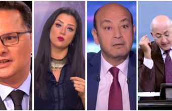 Egyptian Media