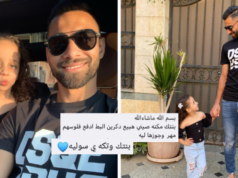 Amr El-Soulia