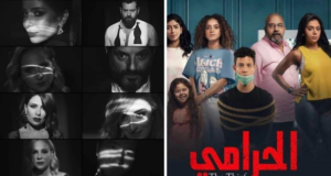New Egyptian TV Shows