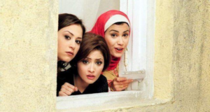 Ahla El-Awkat