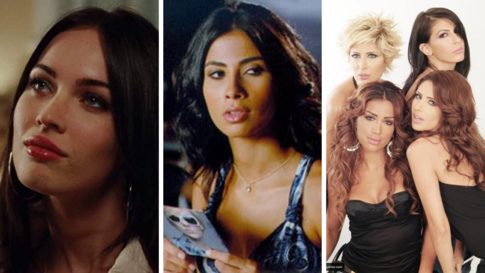 Our Late-2000's Girl Crushes: Where Are They Now?