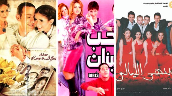 9 Best Egyptian Movie Ensembles