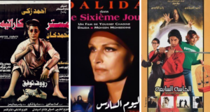 Egyptian Movies Homage