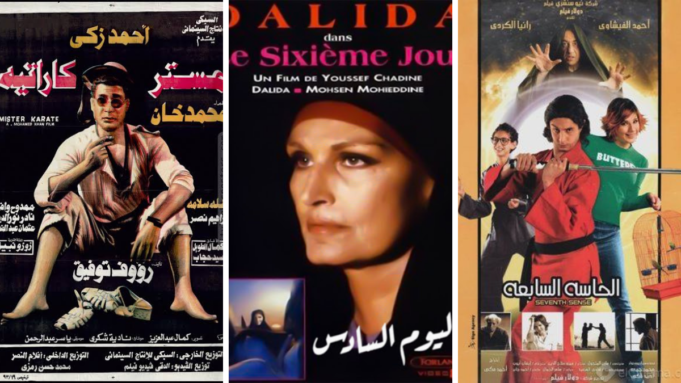 Egyptian Movies Homage