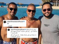 Sherif Mounir