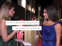 Yasmine Sabry